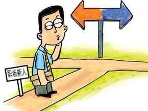 面试的最后一道难关:如何提供一份近半年的入职银行流水?