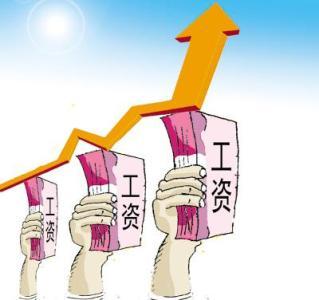 工资刚入账就被转走,会影响工资银行流水吗?