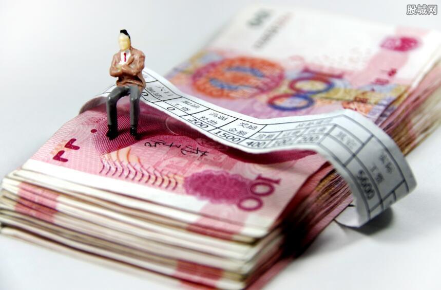 一张工资银行流水,只是因为纸质不同就造成了莫大的损失