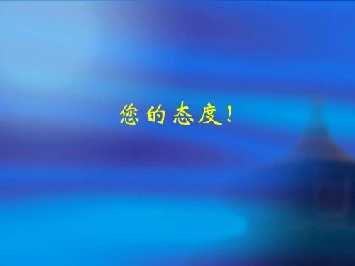 入职银行流水14.jpg